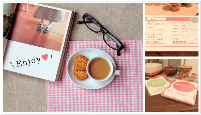 婚活カフェの楽しみ方は3種類!
