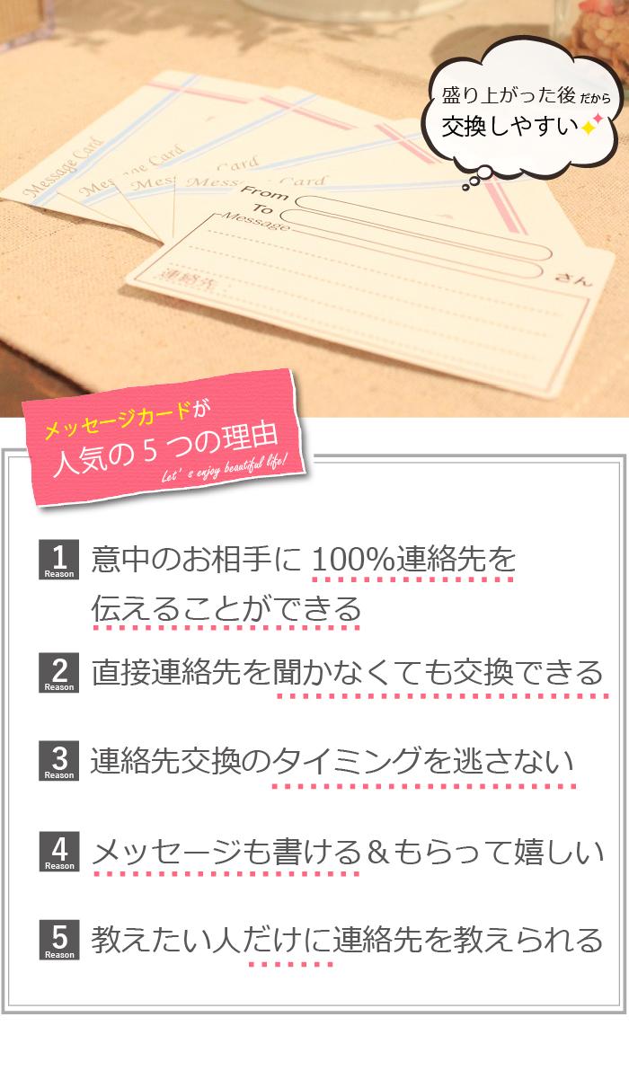 メッセージカードが大人気の5つの理由とは?