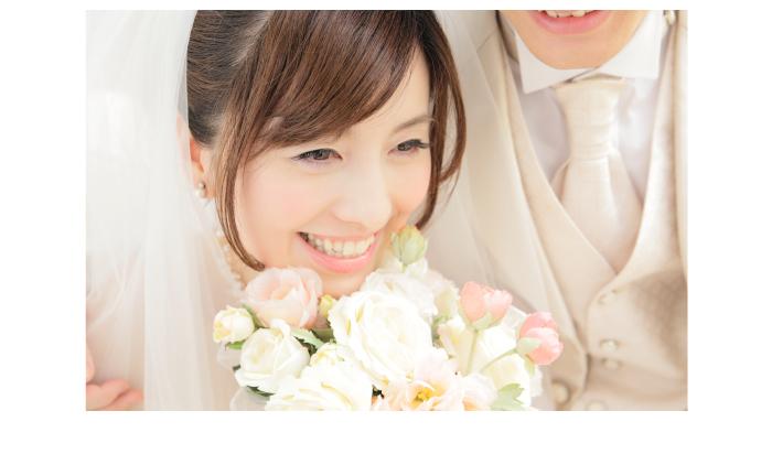 幸せな結婚生活を手に入れよう!