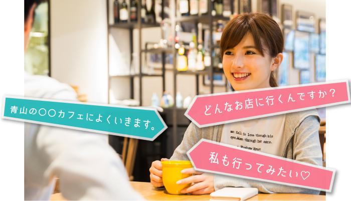 どんなお店に行くんですか?青山のカフェによくいきます。わー、私も行ってみたい!